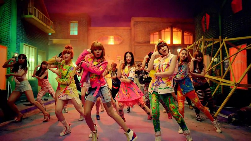 What's Your Name? 4minute